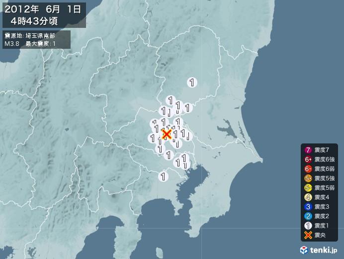 地震情報(2012年06月01日04時43分発生)
