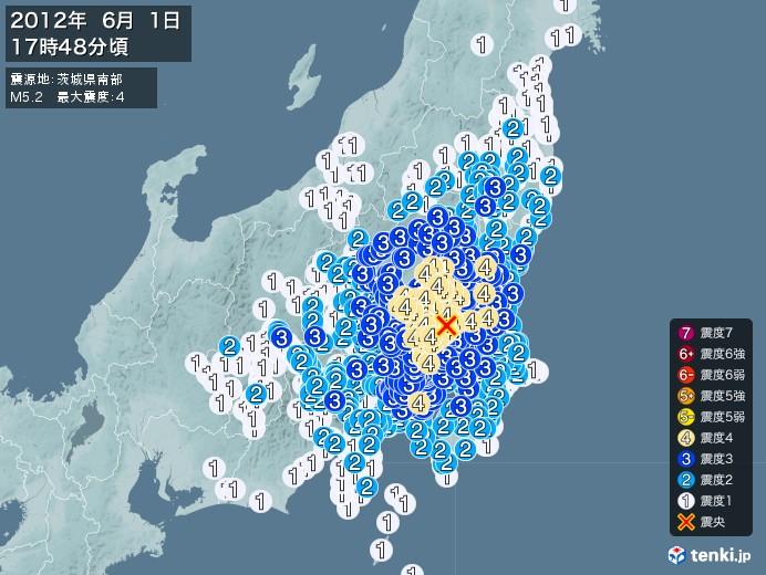地震情報(2012年06月01日17時48分発生)