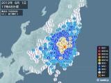 2012年06月01日17時48分頃発生した地震