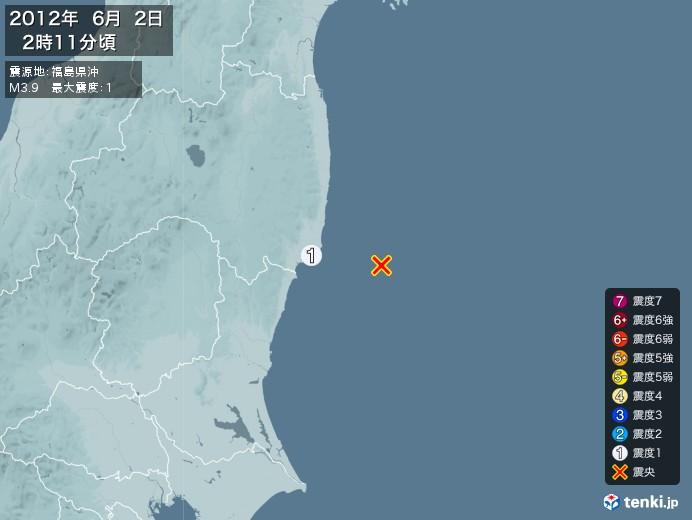 地震情報(2012年06月02日02時11分発生)