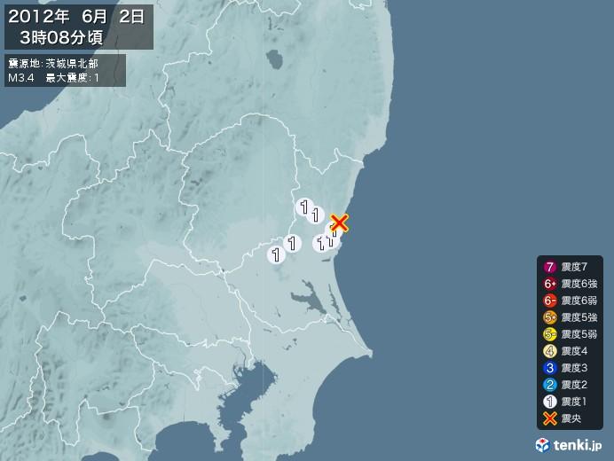 地震情報(2012年06月02日03時08分発生)