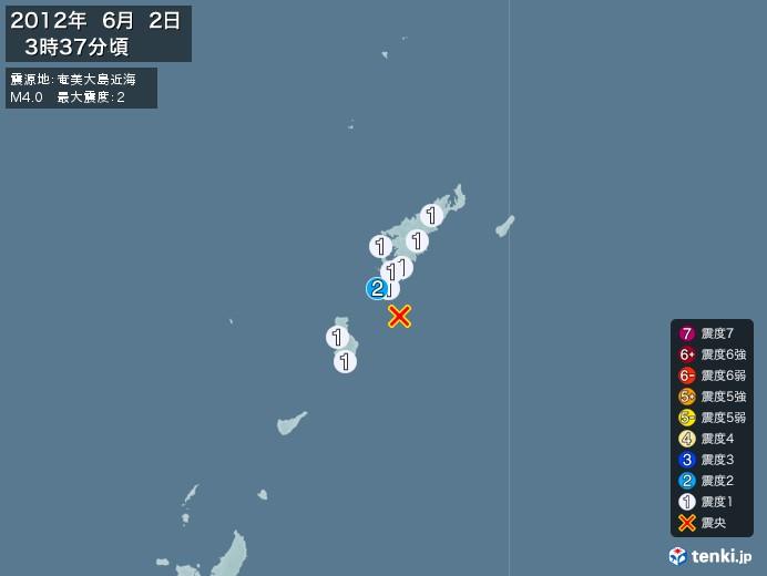 地震情報(2012年06月02日03時37分発生)