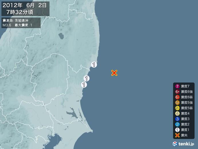地震情報(2012年06月02日07時32分発生)