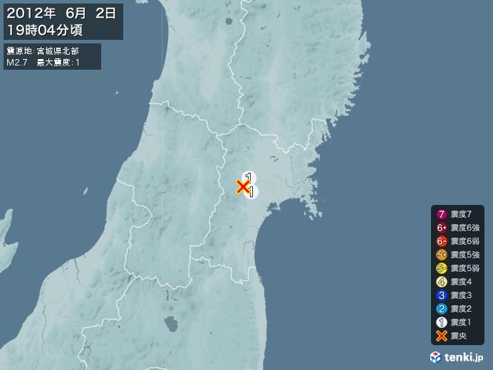 地震情報(2012年06月02日19時04分発生)