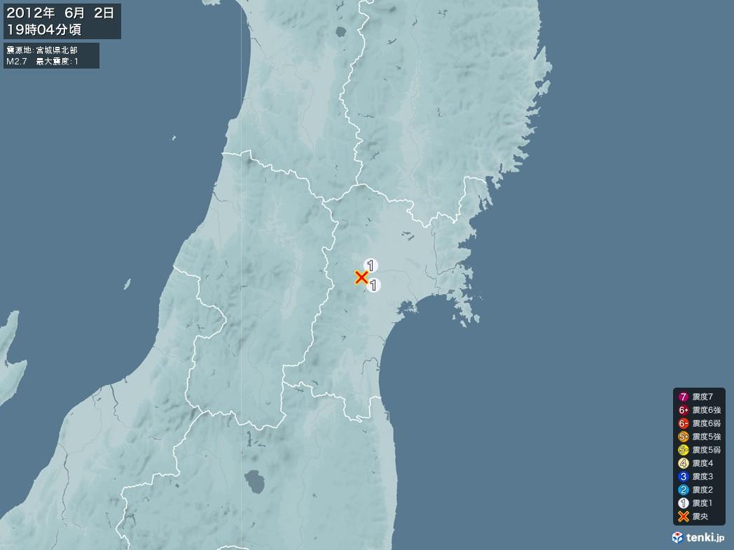 地震情報 2012年06月02日 19時04分頃発生 最大震度:1 震源地:宮城県北部(拡大画像)
