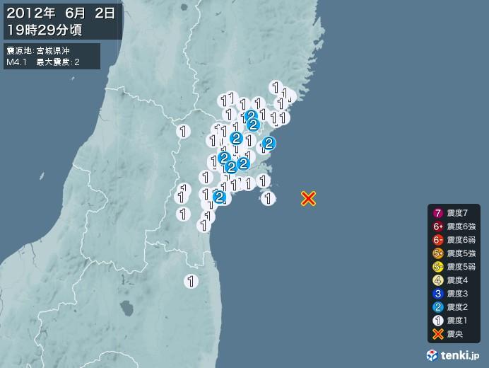 地震情報(2012年06月02日19時29分発生)