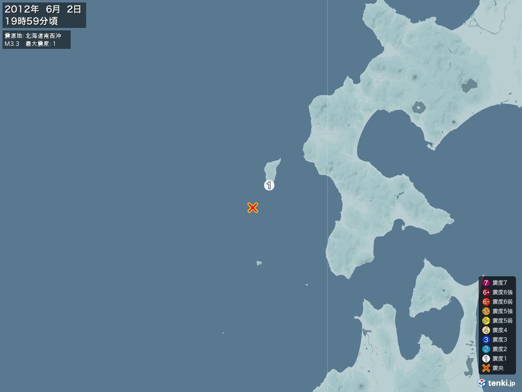地震情報 2012年06月02日 19時59分頃発生 最大震度:1 震源地:北海道南西沖(拡大画像)