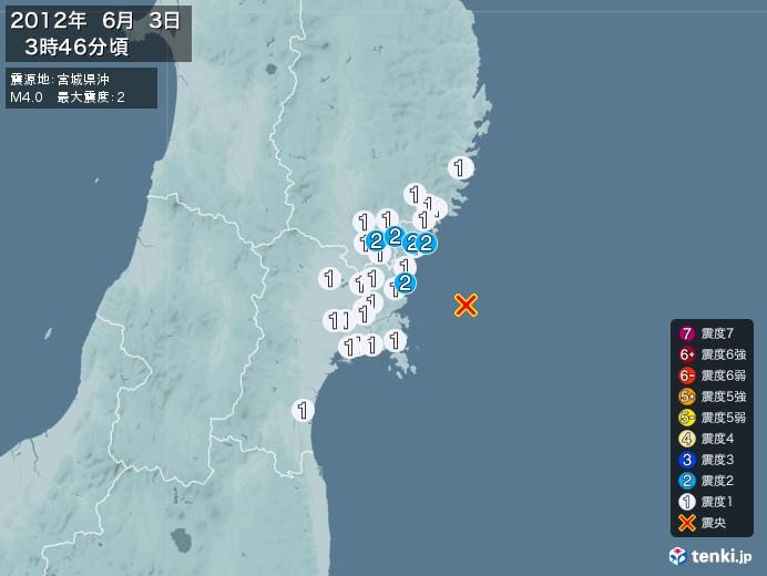 地震情報(2012年06月03日03時46分発生)