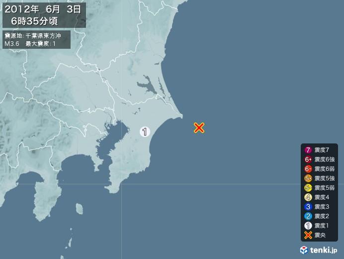 地震情報(2012年06月03日06時35分発生)