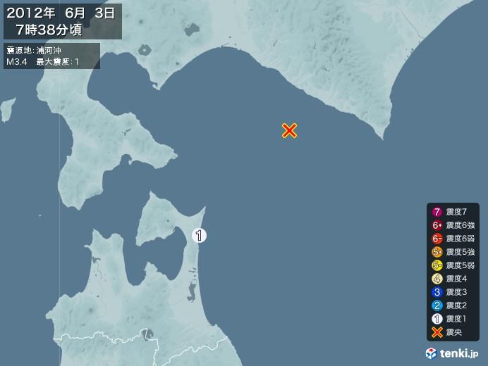 地震情報(2012年06月03日07時38分発生)
