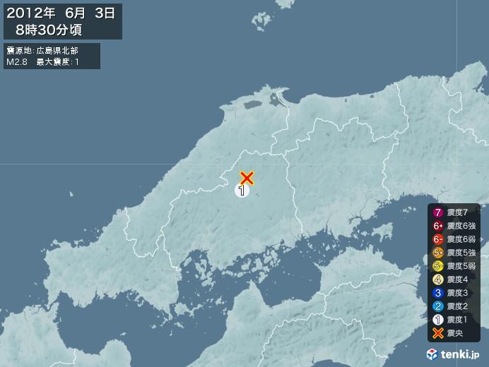 地震情報(2012年06月03日08時30分発生)