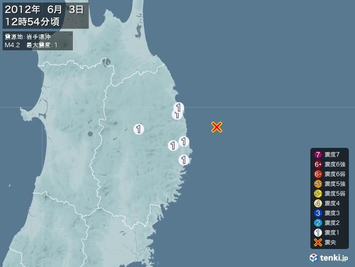 地震情報(2012年06月03日12時54分発生)