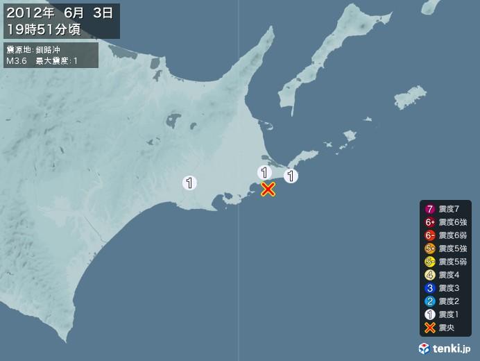 地震情報(2012年06月03日19時51分発生)