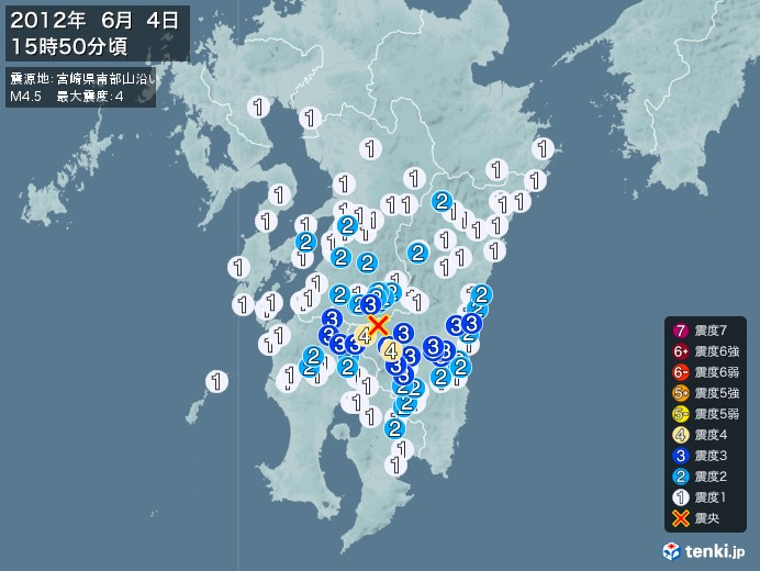 地震情報(2012年06月04日15時50分発生)