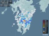 2012年06月04日15時50分頃発生した地震
