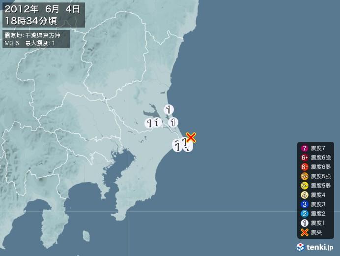 地震情報(2012年06月04日18時34分発生)