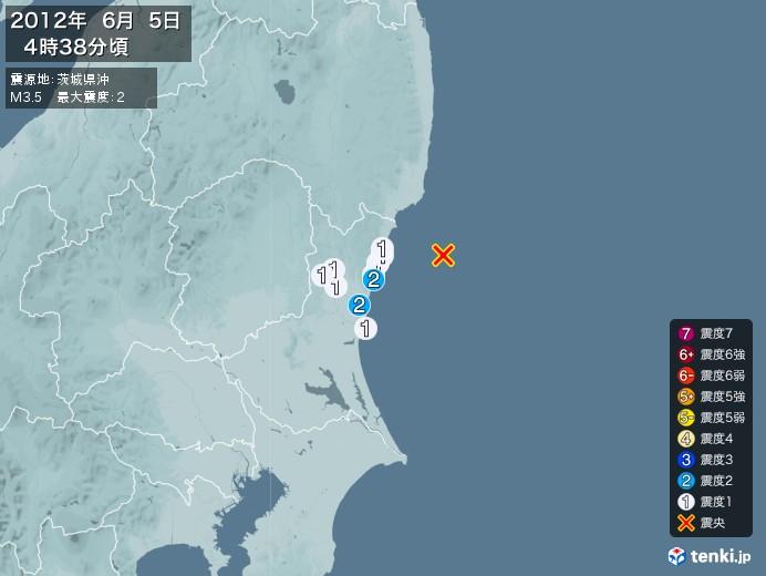 地震情報(2012年06月05日04時38分発生)