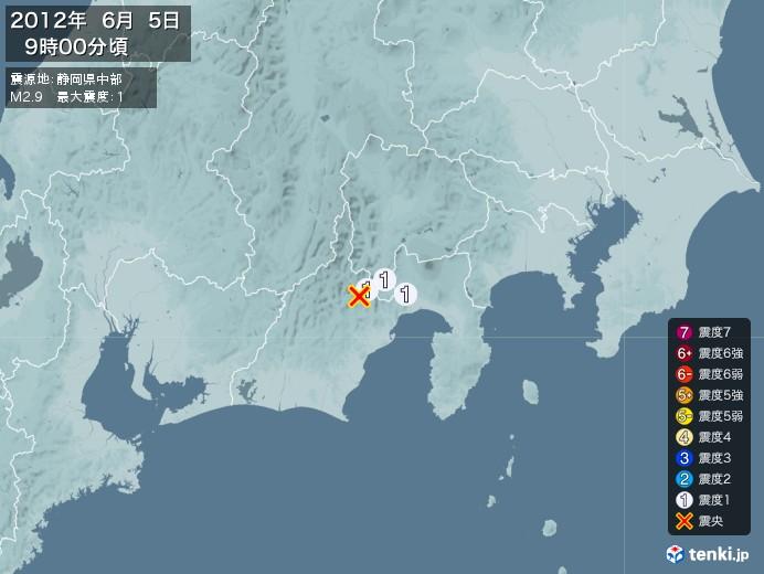地震情報(2012年06月05日09時00分発生)