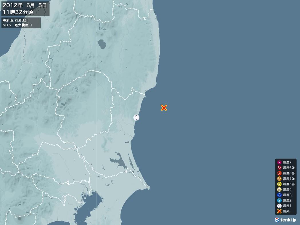 地震情報 2012年06月05日 11時32分頃発生 最大震度:1 震源地:茨城県沖(拡大画像)