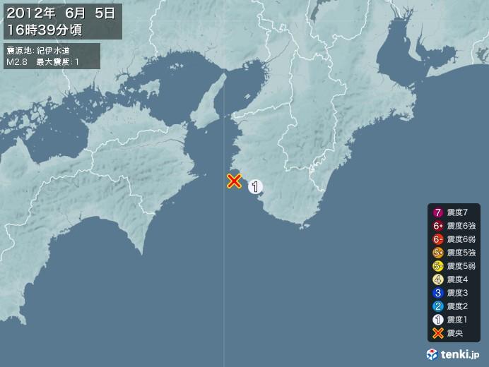 地震情報(2012年06月05日16時39分発生)