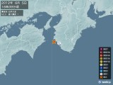 2012年06月05日16時39分頃発生した地震