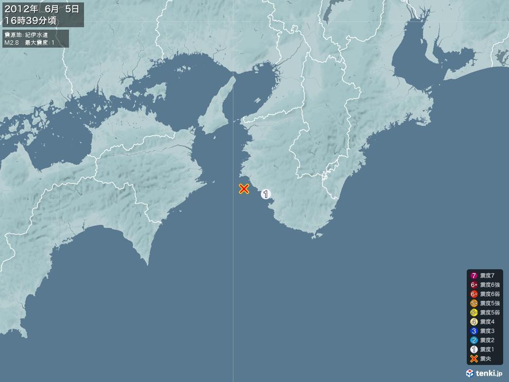 地震情報 2012年06月05日 16時39分頃発生 最大震度:1 震源地:紀伊水道(拡大画像)
