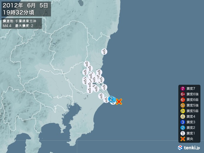 地震情報(2012年06月05日19時32分発生)