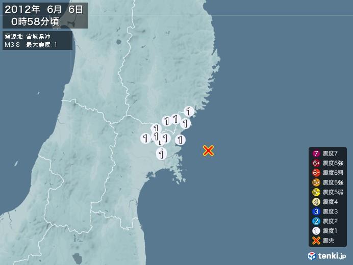地震情報(2012年06月06日00時58分発生)