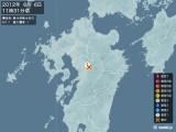 2012年06月06日11時31分頃発生した地震
