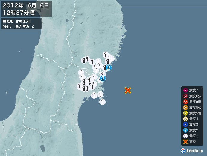 地震情報(2012年06月06日12時37分発生)