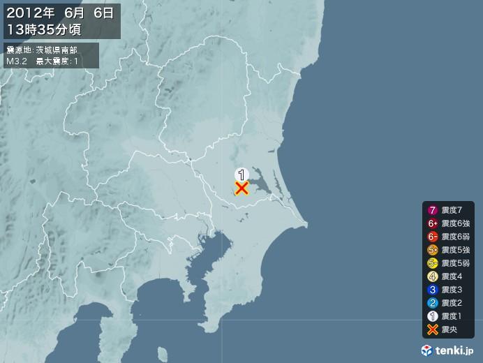 地震情報(2012年06月06日13時35分発生)