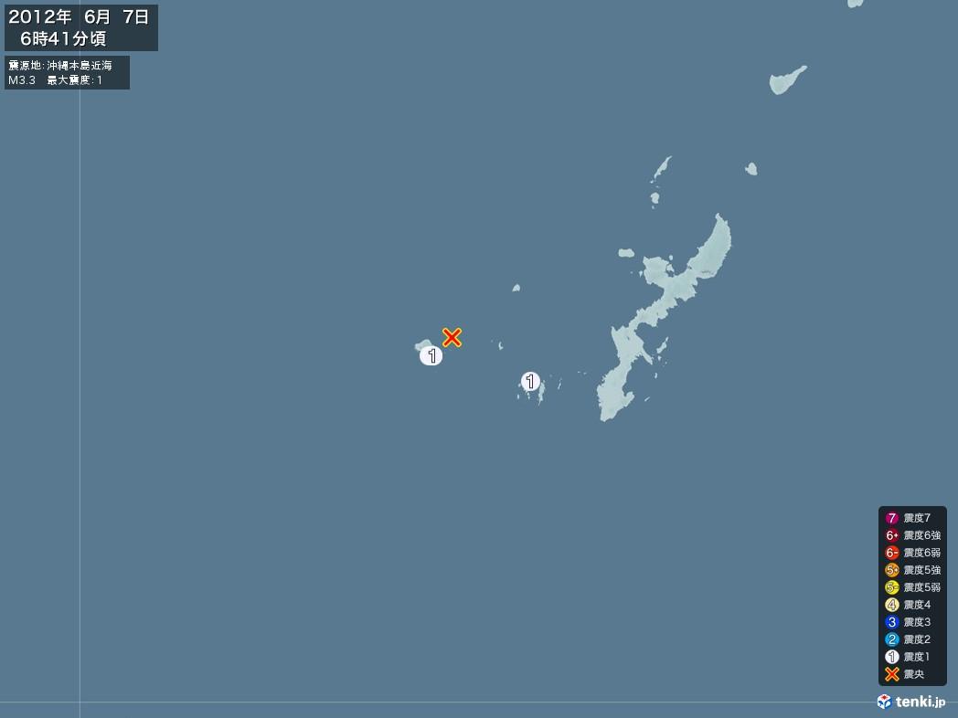 地震情報 2012年06月07日 06時41分頃発生 最大震度:1 震源地:沖縄本島近海(拡大画像)
