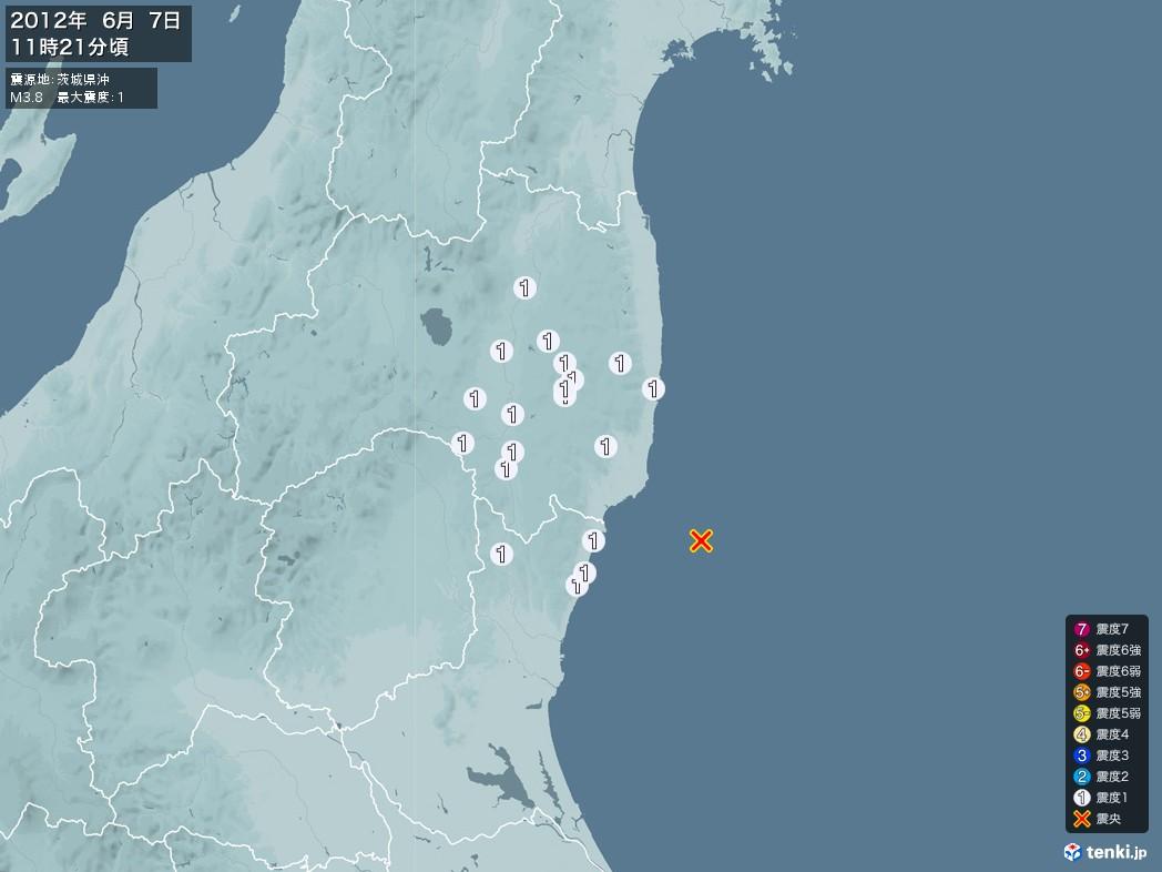 地震情報 2012年06月07日 11時21分頃発生 最大震度:1 震源地:茨城県沖(拡大画像)