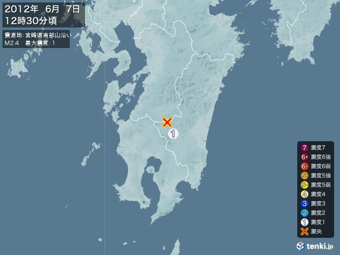 地震情報(2012年06月07日12時30分発生)