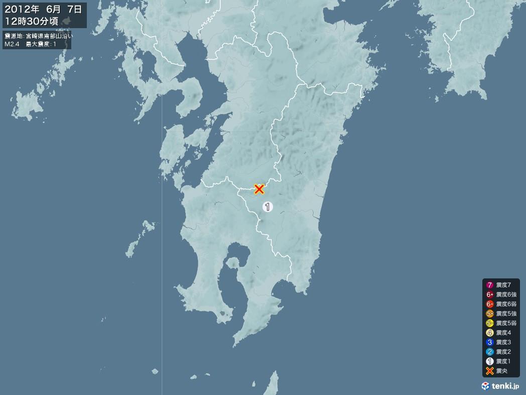 地震情報 2012年06月07日 12時30分頃発生 最大震度:1 震源地:宮崎県南部山沿い(拡大画像)