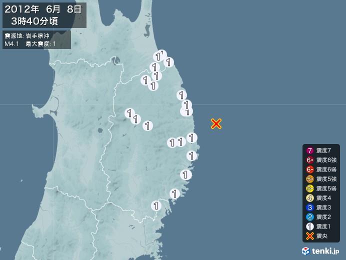 地震情報(2012年06月08日03時40分発生)