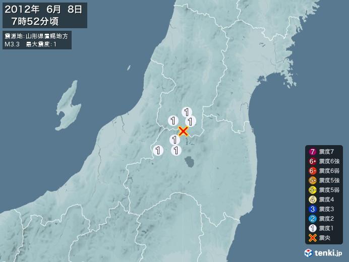 地震情報(2012年06月08日07時52分発生)
