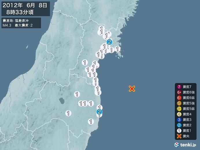 地震情報(2012年06月08日08時33分発生)