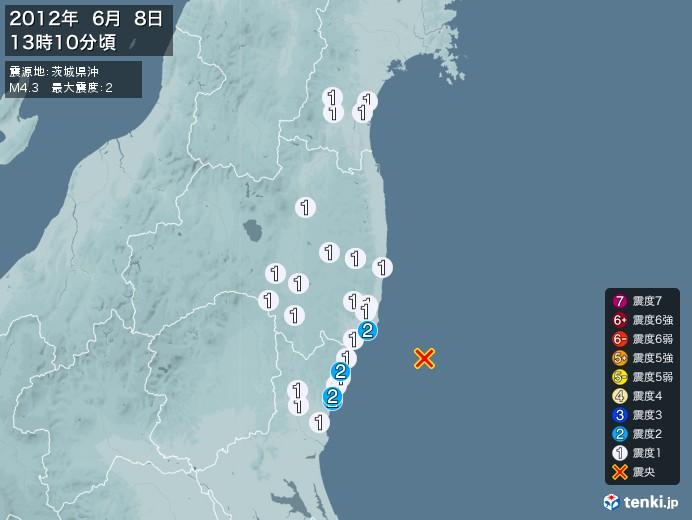 地震情報(2012年06月08日13時10分発生)