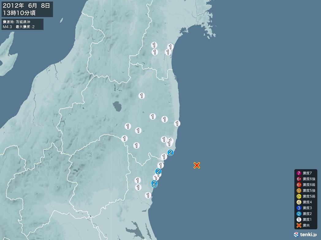 地震情報 2012年06月08日 13時10分頃発生 最大震度:2 震源地:茨城県沖(拡大画像)