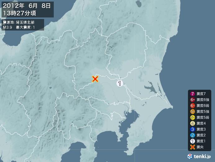 地震情報(2012年06月08日13時27分発生)