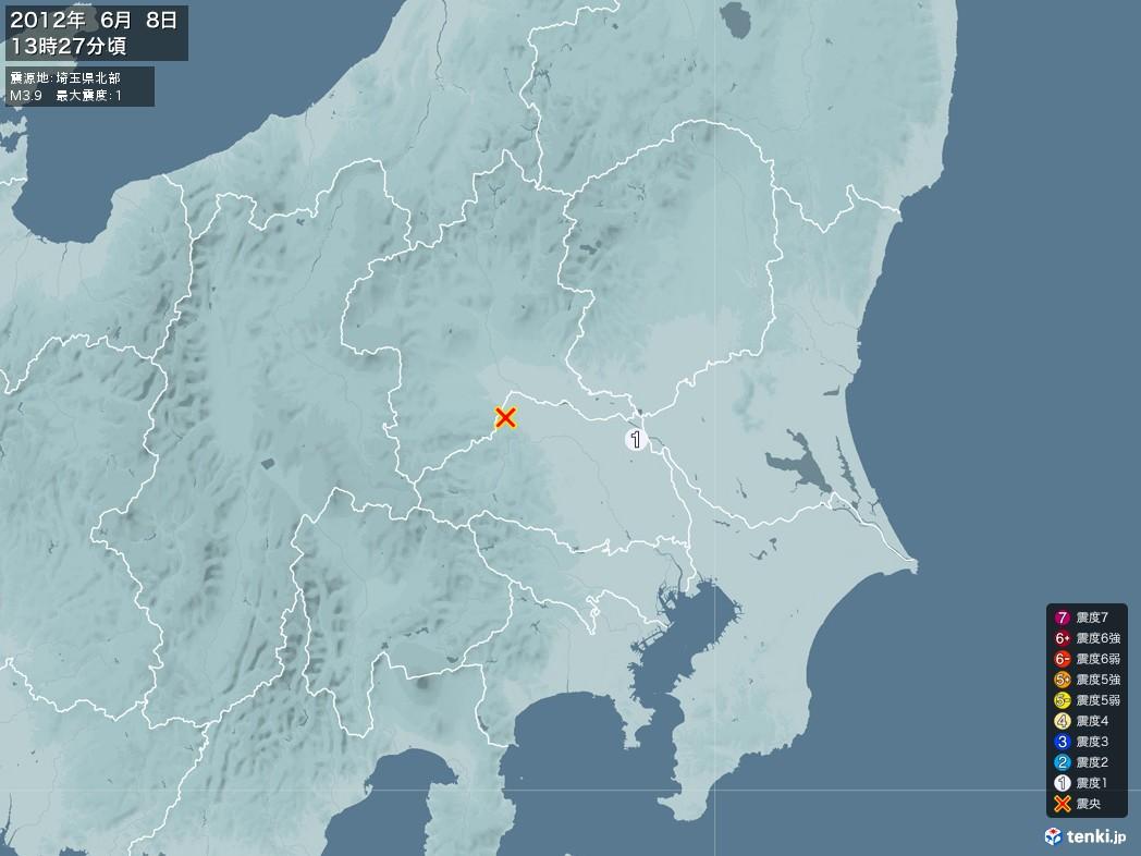 地震情報 2012年06月08日 13時27分頃発生 最大震度:1 震源地:埼玉県北部(拡大画像)