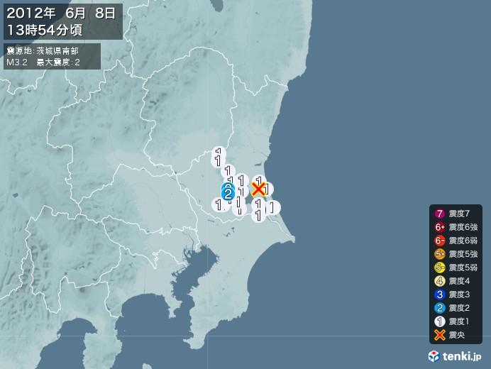 地震情報(2012年06月08日13時54分発生)