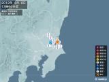 2012年06月08日13時54分頃発生した地震