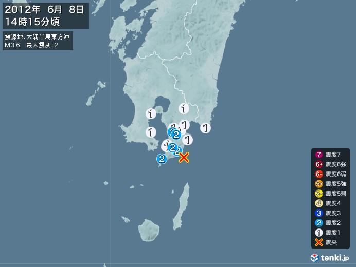 地震情報(2012年06月08日14時15分発生)