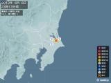 2012年06月08日23時13分頃発生した地震