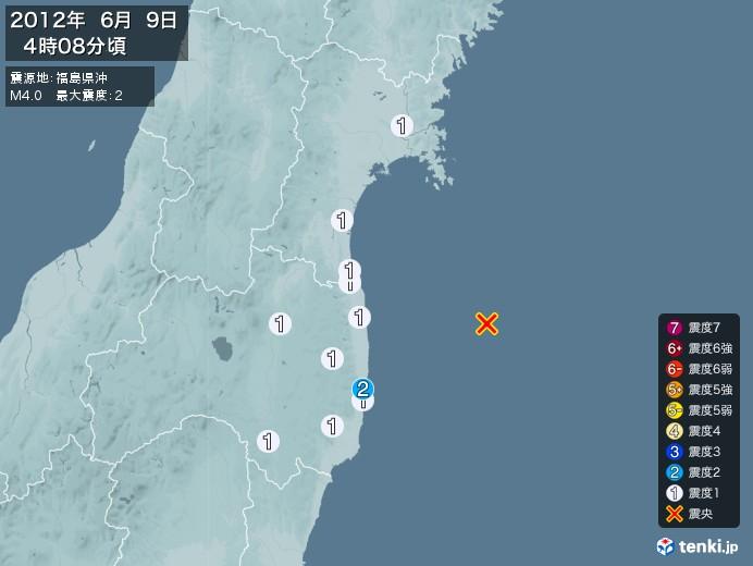 地震情報(2012年06月09日04時08分発生)