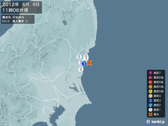 地震情報(2012年06月09日11時06分発生)
