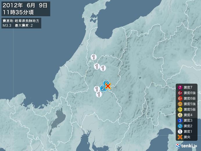 地震情報(2012年06月09日11時35分発生)