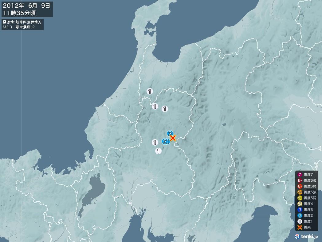 地震情報 2012年06月09日 11時35分頃発生 最大震度:2 震源地:岐阜県飛騨地方(拡大画像)